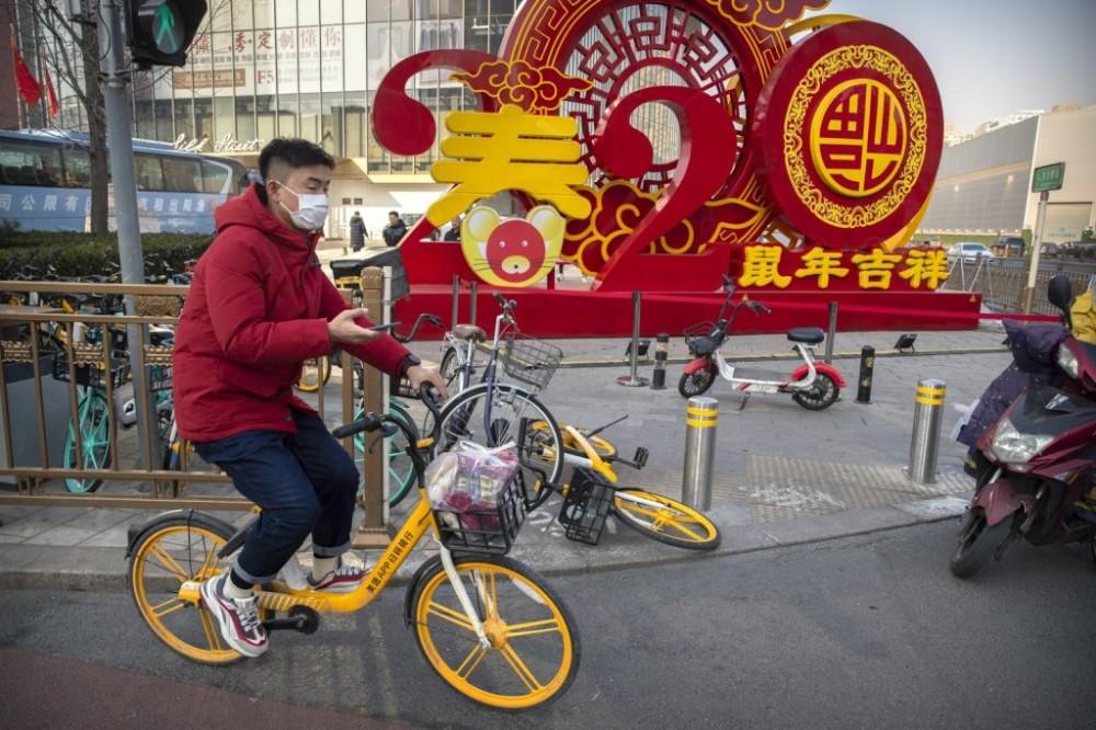 Cidade de Wuhan na China