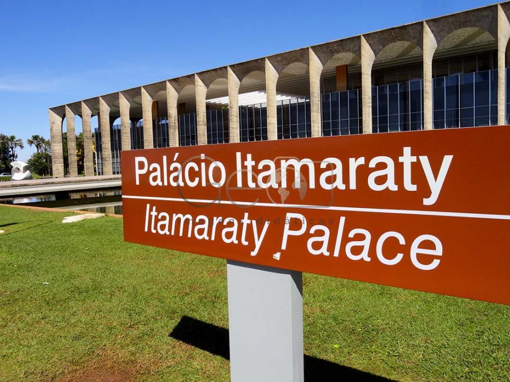 Palácio do Itamaraty, DF, 2014